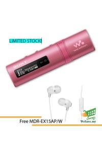 *Buy 1 Free 1!* Sony NWZ-B183F/P MP3 Player 4GB Walkman NWZ-B183F (Original) from Sony Malaysia - Pink Colour (FREE MDR-EX15AP/W)