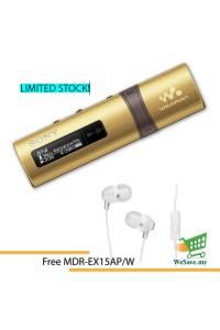 *Buy 1 Free 1!* Sony NWZ-B183F/N MP3 Player 4GB Walkman NWZ-B183F (Original) from Sony Malaysia - Gold Colour (FREE MDR-EX15AP/W)