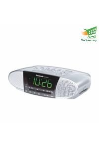 Panasonic RC-Q720 Quartz Clock Radio with Alarm (Original)