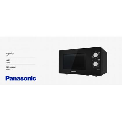 Panasonic NN-GM24JBMPQ Grill Combination Microwave Oven 20L (Original) 1 Years Warranty By Panasonic Malaysia