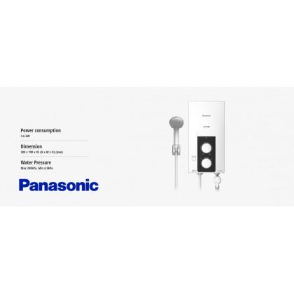 Panasonic DH-3RP1MK Jet Pump Standard Series Home Shower (Water heater) (Original) 1 Year Warranty By Panasonic Malaysia